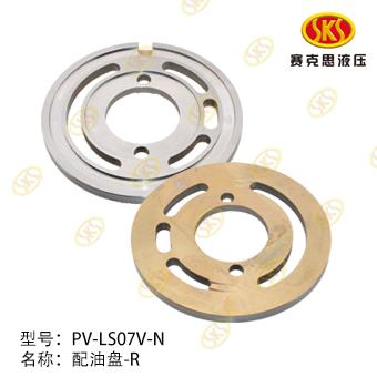 VALVE PLATE R-PV-LS07V-N L09004-4401