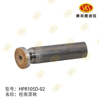 PISTON SHOE-HPR105 L09060-2100-SZ
