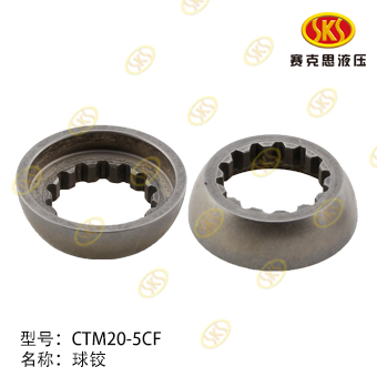 BALL GUIDE-CTM205 L09117-4102