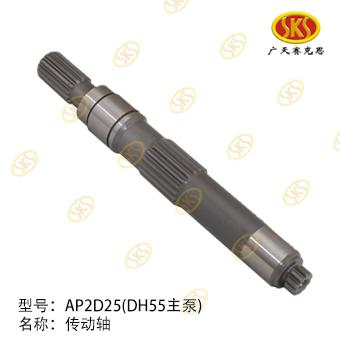 DRIVE SHAFT-S55 L10048-3201