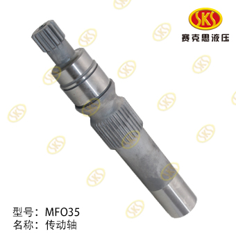 DRIVE SHAFT-MF035 L10090-3201-SZ