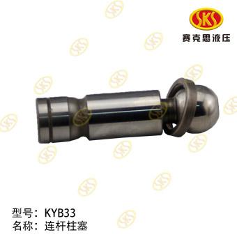 PISTON SHOE-KYB33 L11029-2300
