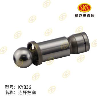 PISTON SHOE-KYB36 L11030-2300