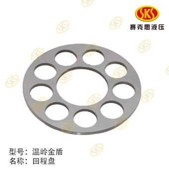RETAINER PLATE L11040-4111-SZ
