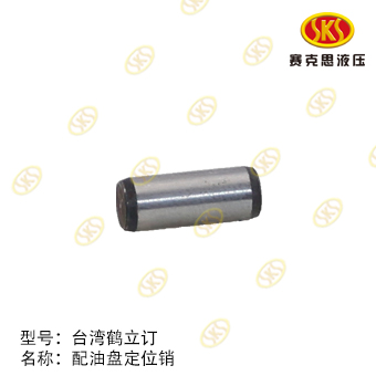 SOCKET PIN L11042-4305