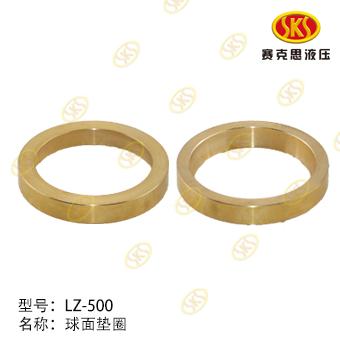 SPHERICAL WASHER-LZ-500 L11047-4752-SZ