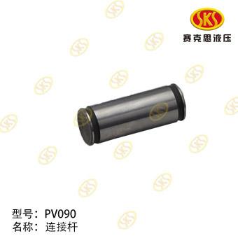 SLIDE COVER-PV090 L12040-7184