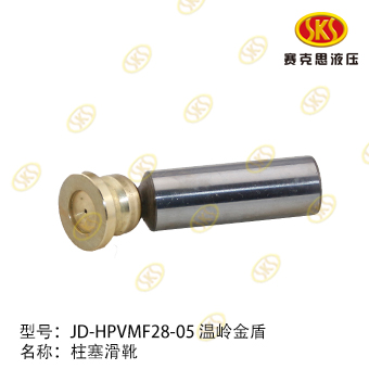 PISTON SHOE-HCV125 L12060-2100-SZ