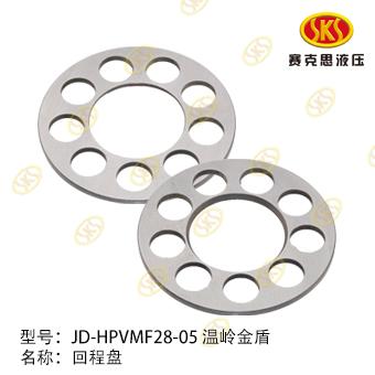 RETAINER PLATE-JD-HPVMF28-05 L12060-4111-SZ