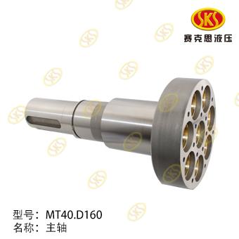 MAIN SHAFT PARTS-MT40 MT40.D160-468-02-0