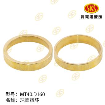 SPHERAL RING-D160 MT40.D160-468-21