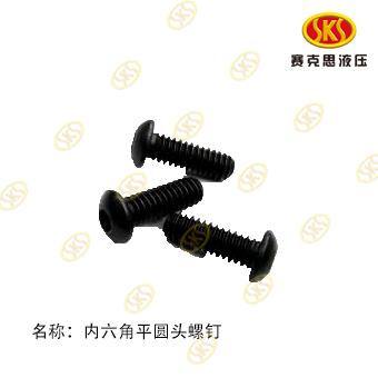 SOCKET BOLT-A8V55 SL702-0003