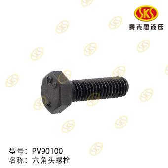 SOCKET BOLT-PV90R100 SL704-0002
