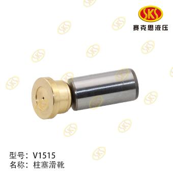 PISTON SHOE-VI515 V1515-2100