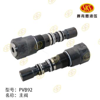 MAIN VALVE-PVC70R(TOSHIBA 8T,YUCHAI 8.5T) YHF10-229-00